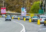 آخرین وضعیت ترافیکی جادههای کشور,اخبار اجتماعی,خبرهای اجتماعی,حقوقی انتظامی