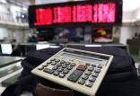 رشد شاخص سهام,اخبار اقتصادی,خبرهای اقتصادی,بورس و سهام