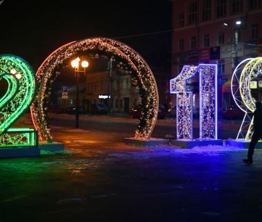 تصاویر جشن سال نو میلادی در روسیه,عکس های جشن سال 2019 در روسیه،عکس های کشور روسیه در آستانه سال 2019