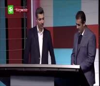 فیلم/ کارشناسی داوری دیدار سپاهان - پرسپولیس (برنامه 90)