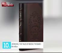 فیلم/ ۱۰ کتاب گران قیمت دنیا