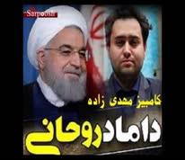 فیلم/ اعتراض شدید نماینده اصولگرای کرمانشاه به انتصاب های جدید در دولت