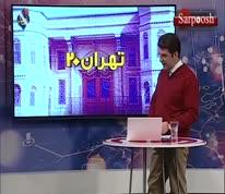 فیلم/ تبریک انتصاب «شاه داماد» روحانی در برنامه زنده تلویزیونی!