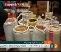 رئیس مرکز آمار ایران: کالاها از 10 تا 240 درصد افزایش قیمت داشته است