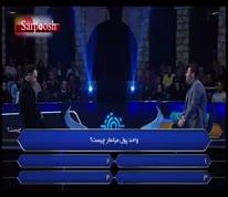 فیلم/ واکنش جالب گلزار به یکی از سوالهای مسابقه برنده باش