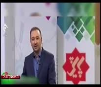 فیلم/ کنایه مجری تلویزیون به فاميل بازی مسئولين