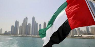 امارات,اخبار سیاسی,خبرهای سیاسی,خاورمیانه