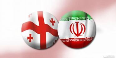 ایران و گرجستان,اخبار اقتصادی,خبرهای اقتصادی,تجارت و بازرگانی