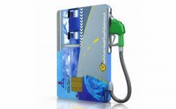 کارت سوخت المثنی,اخبار اقتصادی,خبرهای اقتصادی,نفت و انرژی
