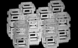 کوچک کردن اشیا با نانو,اخبار علمی,خبرهای علمی,اختراعات و پژوهش