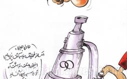 کاریکاتور زوم عادل فردوسیپور روی گل تراکتور,کاریکاتور,عکس کاریکاتور,کاریکاتور ورزشی