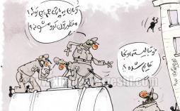 کاریکاتور پارتی در تانکر,کاریکاتور,عکس کاریکاتور,کاریکاتور ورزشی