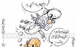 کاریکاتور ماجرای فرهاد مجیدی و روح افشارزاده,کاریکاتور,عکس کاریکاتور,کاریکاتور ورزشی