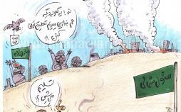 کاریکاتورجنگ وزارت ورزش و هیئت رئیسه فدراسیون فوتبال,کاریکاتور,عکس کاریکاتور,کاریکاتور ورزشی