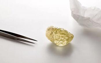 الماس زردرنگ,اخبار علمی,خبرهای علمی,طبیعت و محیط زیست
