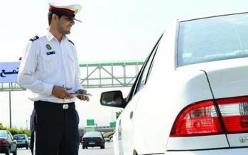 بخشودگی جرائم معوقه رانندگی,اخبار اجتماعی,خبرهای اجتماعی,حقوقی انتظامی