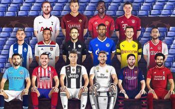 مرحله یک هشتم پایانی لیگ قهرمانان اروپا,اخبار فوتبال,خبرهای فوتبال,لیگ قهرمانان اروپا
