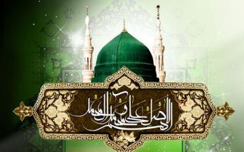 حضرت رسول اکرم,اخبار مذهبی,خبرهای مذهبی,اندیشه دینی