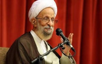آیت الله مصباح یزدی,اخبار سیاسی,خبرهای سیاسی,اخبار سیاسی ایران