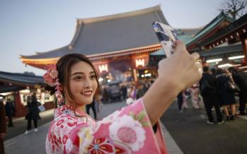 تصاویردیدنی دنیا,تصاویر جذاب در روز27 آذر ۹۷,تصاویر رویداد های مختلف دنیا