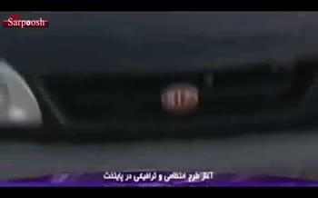 فیلم/ انواع و اقسام دستکاری پلاک برای دور زدن قانون
