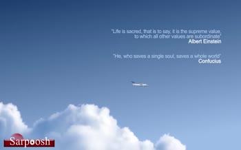 فیلم/ امنترین هواپیما در مرحله طراحی