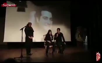 ویدئو/ همخوانی همايون شجريان با يك دختر توانياب در مشهد