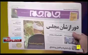 فیلم/ واکنش رشیدپور به ماجرای درگیری نماینده سراوان با مامور گمرک