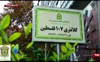 ویدئو/ دستگیری سارق گوشی خیابان انقلاب تهران