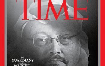 تصاویر شخصیت های سال مجله تایم,عکس های شخصیت های سال مجله تایم,عکس شخصیت مجله تایم در سال 2018
