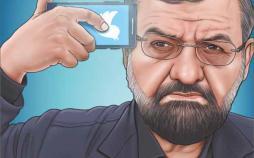 کاریکاتورمحسن رضایی