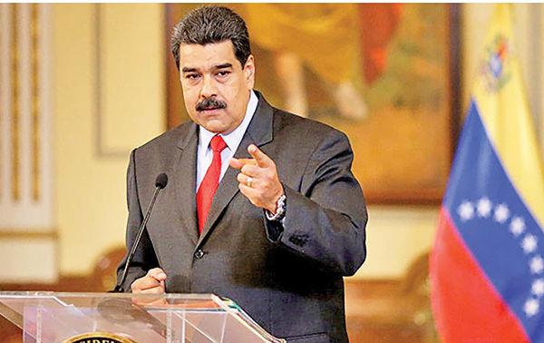 هوگو چاوز,اخبار اقتصادی,خبرهای اقتصادی,اقتصاد جهان