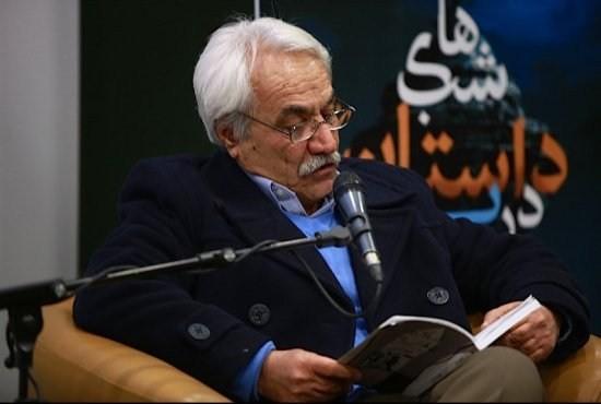 قباد آذرآیین,اخبار فرهنگی,خبرهای فرهنگی,کتاب و ادبیات