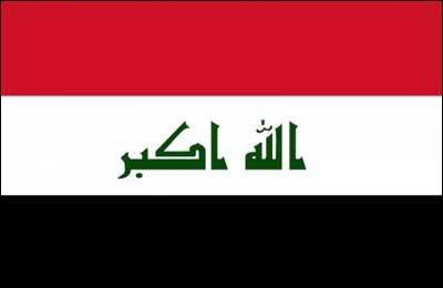 عراق,اخبار سیاسی,خبرهای سیاسی,سیاست خارجی
