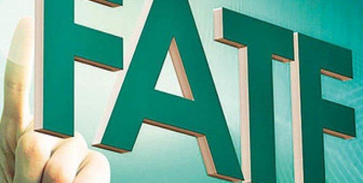 FATF,اخبار سیاسی,خبرهای سیاسی,سیاست خارجی