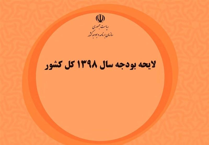 حذف یارانه ۳ دهک درآمدی با هماهنگی وزارت کار و استانداریها/توزیع ۶۲هزار میلیارد یارانه