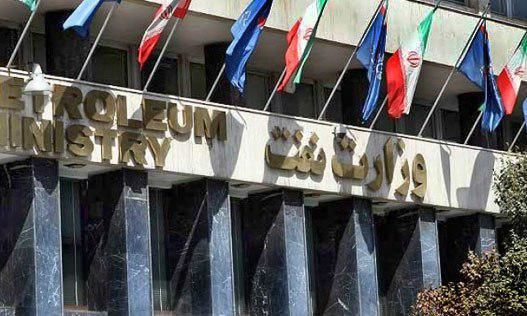 توضیح وزارت نفت درباره فعالیت روحانیون در این وزارتخانه
