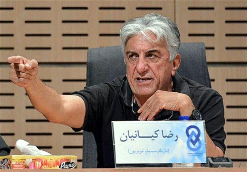 رضا کیانیان,اخبار صدا وسیما,خبرهای صدا وسیما,رادیو و تلویزیون