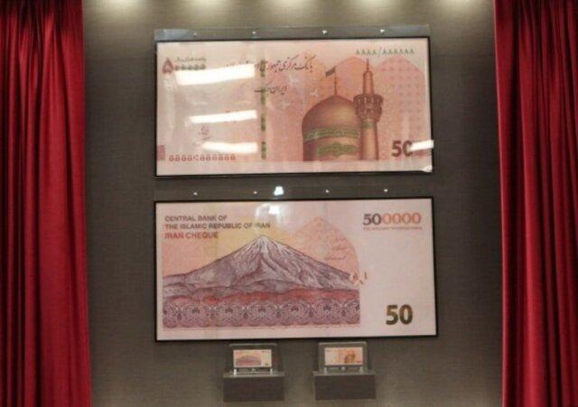 ایرانچک جدید میآید/ امنیت در حد یورو