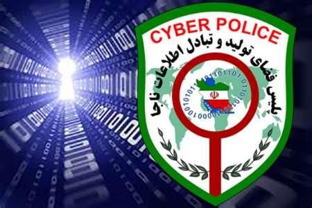 هشدار پلیس اصفهان درباره نگهدای مدارک هویتی در موبایل/ اخاذی با هک تلگرام