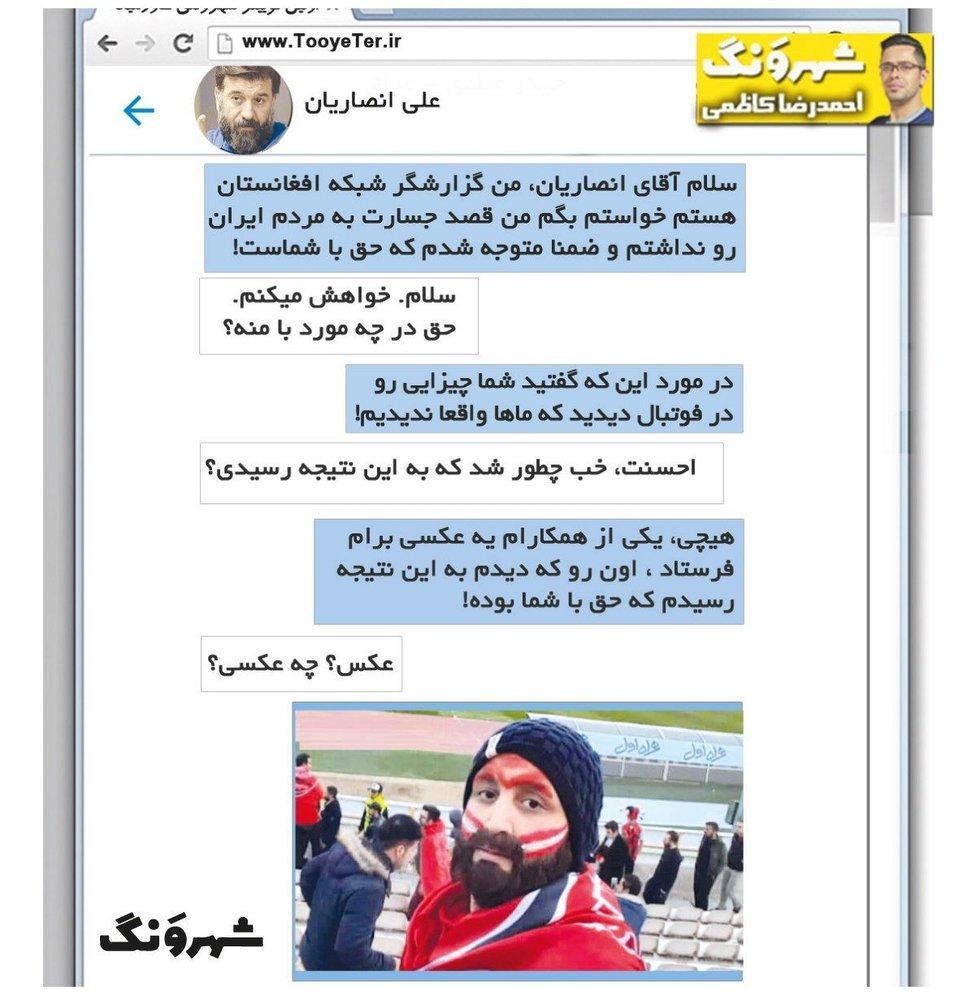 علی انصاریان و گزارشگر افغان,طنز,مطالب طنز,طنز جدید