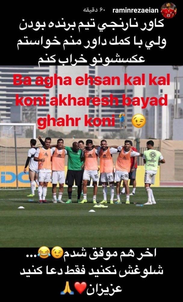 رامین رضاییان,اخبار ورزشی,خبرهای ورزشی,اخبار ورزشکاران