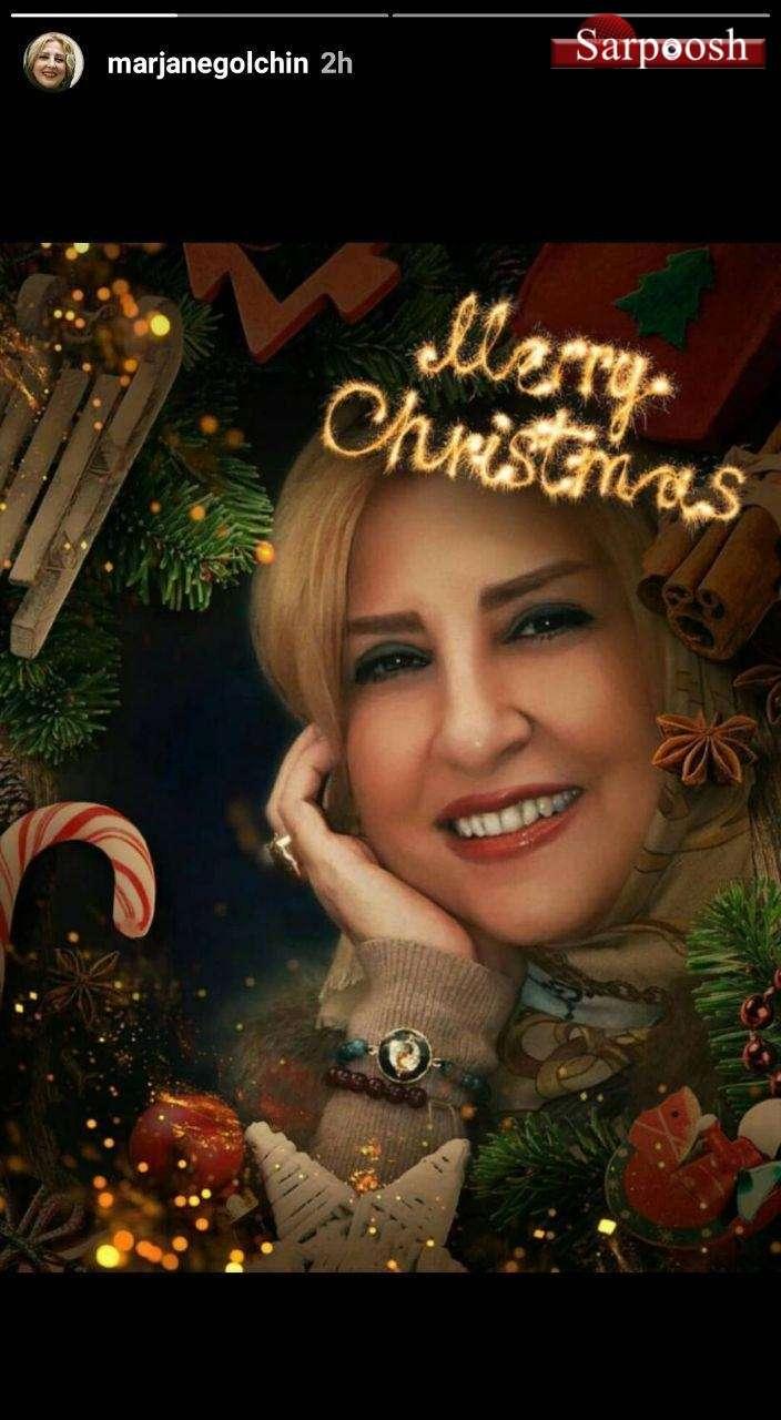 چهرههای ایرانی و خارجی در کریسمس 2019,اخبار هنرمندان,خبرهای هنرمندان,بازیگران سینما و تلویزیون