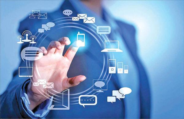دولت الکترونیک در ایران,اخبار دیجیتال,خبرهای دیجیتال,اخبار فناوری اطلاعات