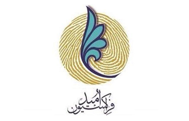 دعوت فراکسیون امید از مسوولین وزارت اطلاعات برای بررسی ادعای اسماعیل بخشی