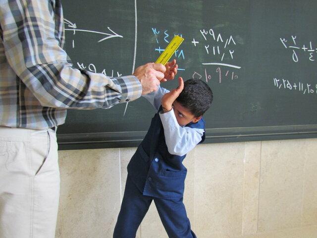 تنبیه دانشآموز در مدرسه,نهاد های آموزشی,اخبار آموزش و پرورش,خبرهای آموزش و پرورش