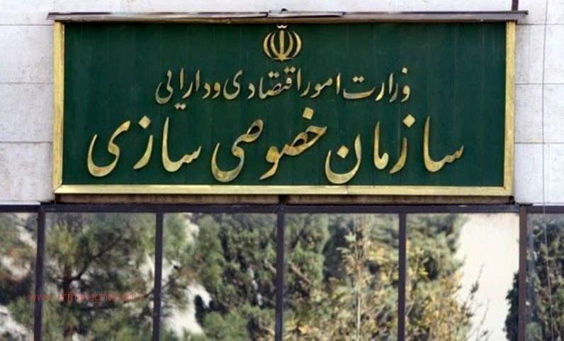 شرکتهای خصوصیسازیشده در ایران پس از واگذاری چه سرنوشتی پیدا کردهاند؟