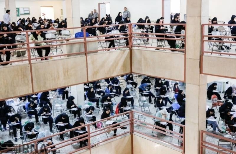 نتایج رشته های نیمه متمرکز آزمون سراسری 97,نهاد های آموزشی,اخبار آزمون ها و کنکور,خبرهای آزمون ها و کنکور