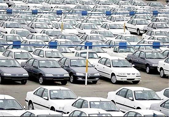 بازار خودرو در ایران,اخبار خودرو,خبرهای خودرو,بازار خودرو