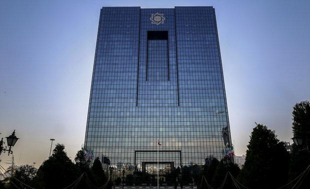 بانک مرکزی ایران,اخبار اقتصادی,خبرهای اقتصادی,بانک و بیمه
